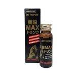 OTTOPIN 亜鉛MAX ドリンク50ml