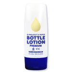 【夏の半額セール第2弾!】G PROJECT X PEPEE BOTTLE LOTION PREMIUM UGPR-051