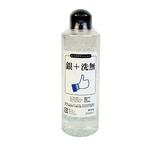 ふくだけローションAG+(ジェルタイプ) (250ml) (KIY001) PECT-001