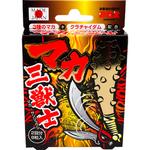マカ三獣士 NGNKDO-051