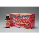 カーネル3000(10本入) WAKABA014