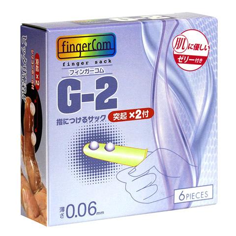【販売終了・アダルトグッズ、大人のおもちゃアーカイブ】フィンガーコム G-2 商品説明画像1