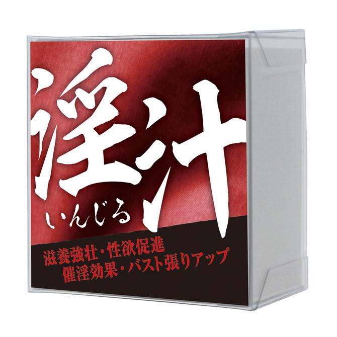 淫汁 - いんじる - WAKABA018 商品説明画像1
