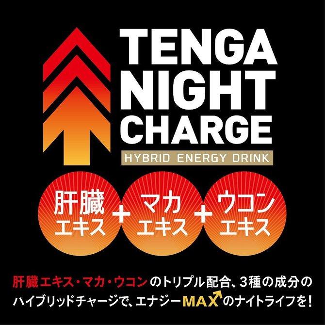 【業界最安値!】TENGA NIGHT CHARGE テンガ ナイトチャージ 1本【ハイブリットエナジードリンク】 商品説明画像3