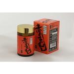 純肝入り赤まむし純粋粉末 WAKABA027