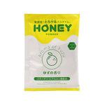 honey powder(ハニーパウダー) ゆずの香り