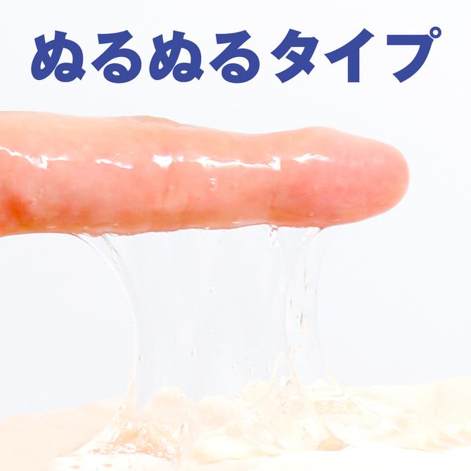 PPP 対魔忍紫のヌルトロローション UPPP-041  商品説明画像4
