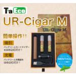 TaEco UR-Cigar M  メンソールフレーバー WAKABA032