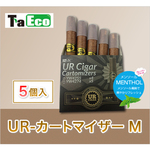 TaEco URカートマイザーM (メンソール)5個入 WAKABA034