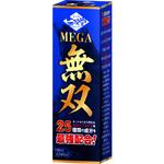 MEGA無双 6本セット MUSD005