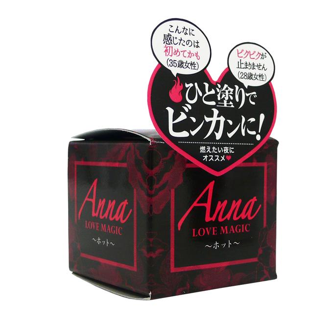 anna(アンナ) love magic ホット 商品説明画像3