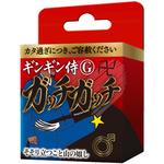 アリスJAPAN ギンギン侍G ガッチガッチ     ACJN-063