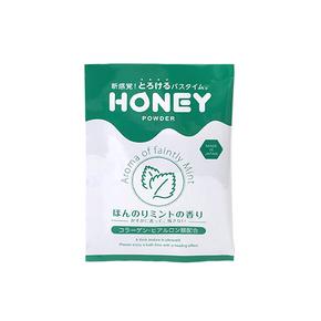 honey powder(ハニーパウダー) ほんのりミントの香り