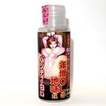 オナニーサポートセンター 年増OLの地味なパンティの匂い(OSCSM-068)