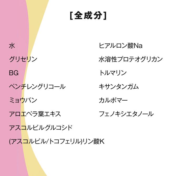 バージンラブ Virgin Love 10g ◇ 商品説明画像6