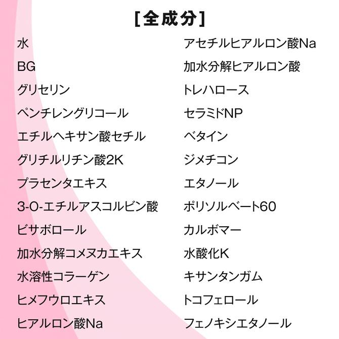 ピンクラブ Pink Love 30g ◇ 商品説明画像7