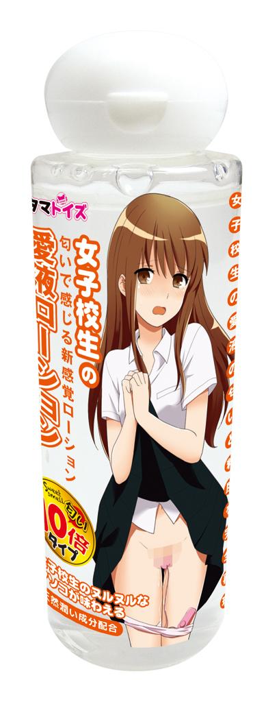女子校生の愛液ローション 匂い10倍タイプ TMT-984 商品説明画像1