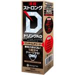 【在庫限定特価!】 濃縮ストロングDドリンクAD ワンタイムチャージ     UGAN-074
