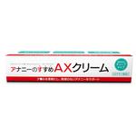 アナニーのすすめ AXクリーム     ACJN-067
