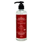 【50〜60%OFF!】ODESSEY lotion オデッセイローション ガード 300ml