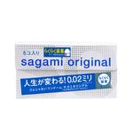 サガミオリジナル002 クイック 5P(5個入)