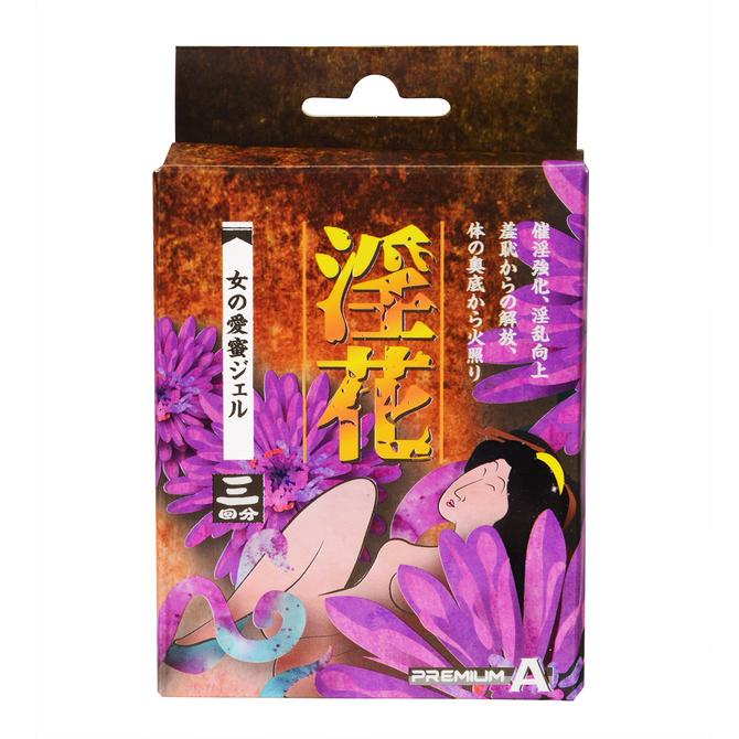 【淫花】女の愛蜜ジェル 3回分 商品説明画像1
