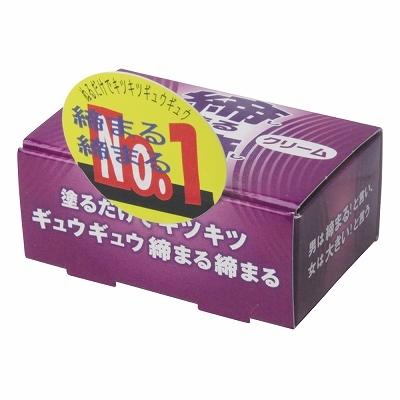 締まる締まるクリーム ◇ 商品説明画像1