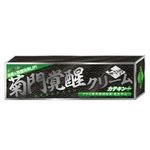 菊門覚醒クリーム カテキンプラス MUSD009
