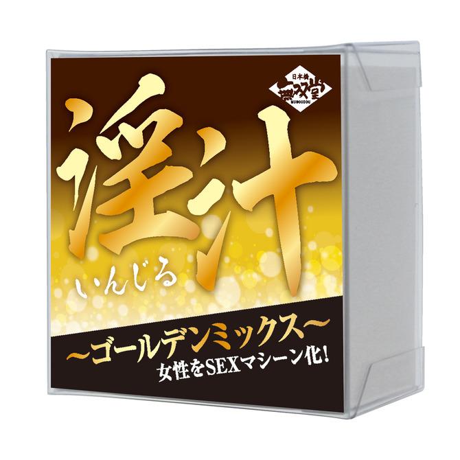 淫汁〜ゴールデンミックス〜 MUSD010 商品説明画像1