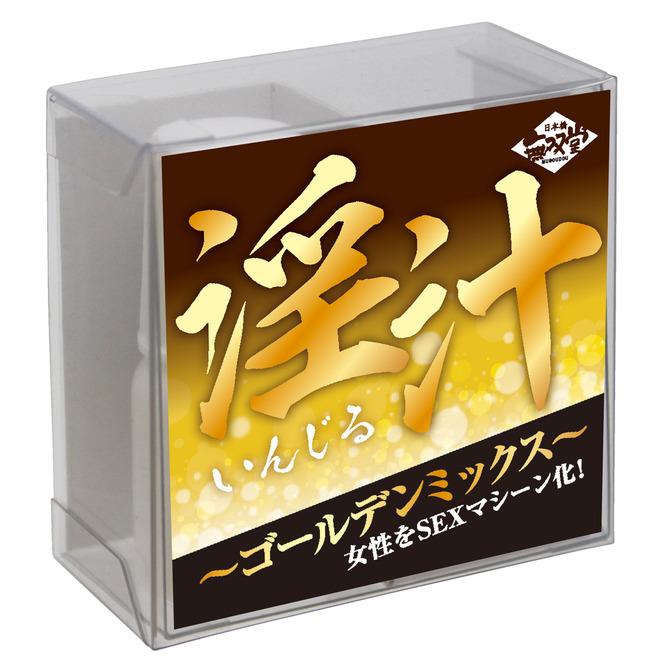 淫汁〜ゴールデンミックス〜 MUSD010 商品説明画像2