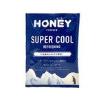 honey powder(ハニーパウダー) スーパークール