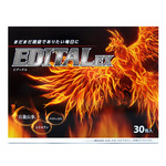 EDITAL EX (supple11_60t)    JSF-003