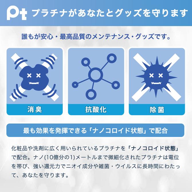 Pt オナホール除菌パウダー ◇ 商品説明画像5