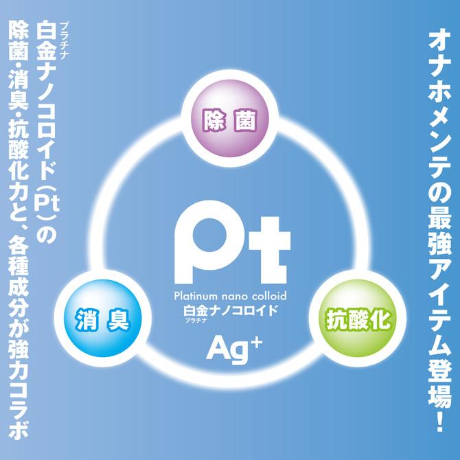 Pt オナホール除菌パウダー ◇ 商品説明画像6
