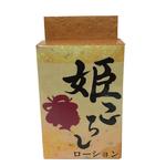 姫ころしローションパウチ     TET-005