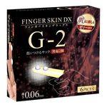 フィンガースキンDX G-2 ◇