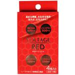 VOLTAGE RED     TXEN-001