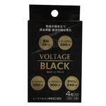 VOLTAGE BLACK     TXEN-002