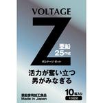 VOLTAGE Z 10粒     TXEN-005