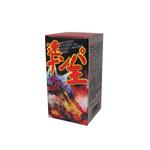速ナンパ王     TET-012