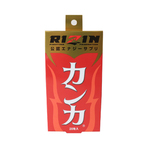 RIZIN カンカ     ESS-001