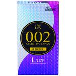 コンドーム iX イクス 0.02 LARGE(Lサイズ) 1000 NEW 6個入