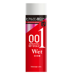 オカモト ゼロワンローション Wet ウェット