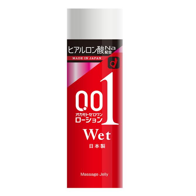 オカモト ゼロワンローション Wet ウェット 商品説明画像1