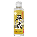 【50〜60%OFF!】【半額以下タイムセール!】平成ローション