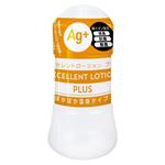 エクセレントローションプラス ぽかぽか温感タイプ 150ml      UGAN-133