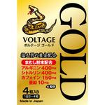 VOLTAGE GOLD 4粒     TXEN-007