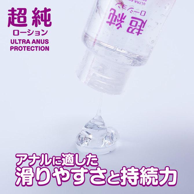 超純ローション ウルトラエイナス 60ml ◇ 商品説明画像4