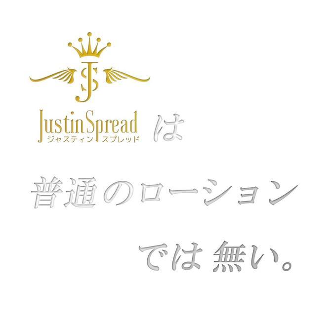 Justin Spread [ジャスティンスプレッド] 150ml ◇ 商品説明画像6