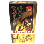 精泉マカビン丸FINAL     SMKS-018